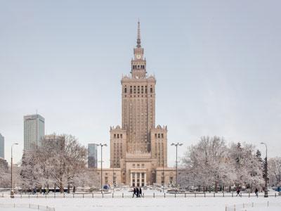 Дворец Культуры и Науки